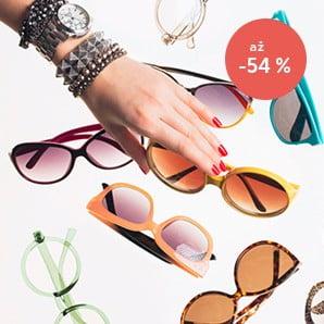 Nová kolekce slunečních brýlí David LocCo