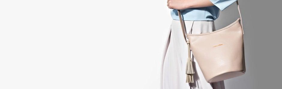 Laura Ashley, elegantní kabelky a batohy