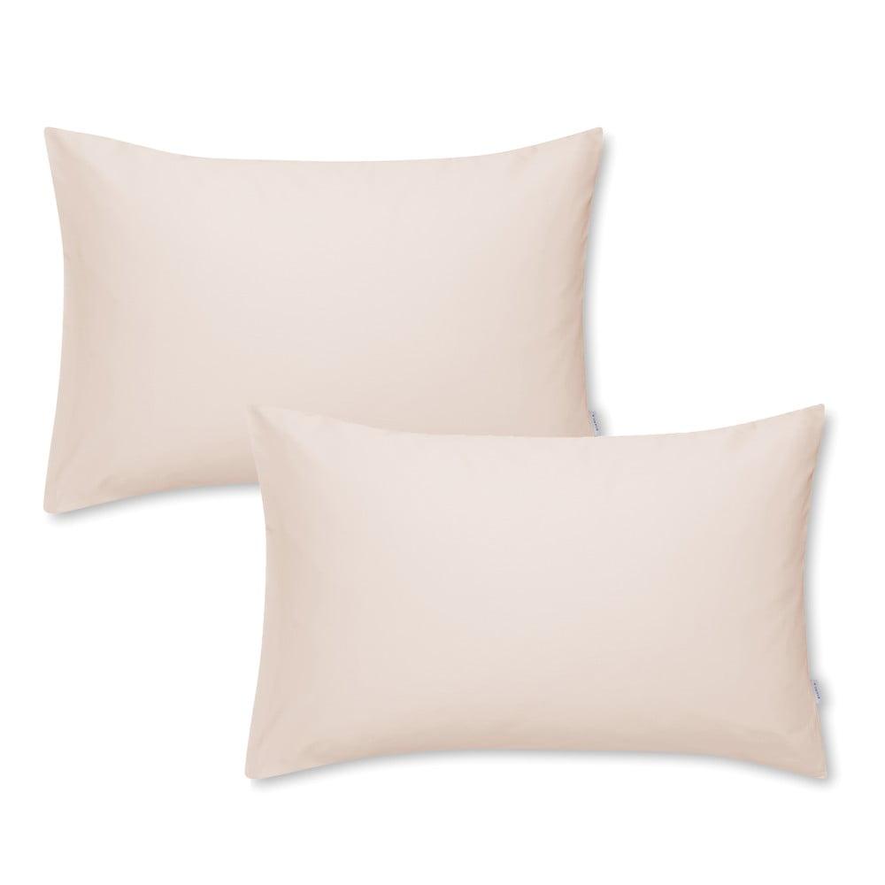 Sada 2 béžových povlaků na polštář z bavlněného saténu Bianca Standard, 50 x 75 cm