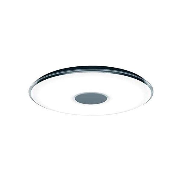 Biała okrągła lampa sufitowa LED sterowana zdalnie Trio Tokyo, średnica 60 cm