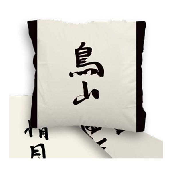 Povlčení na jednolůžko Kanji Noir, 140x200 cm