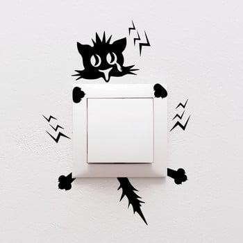 Autocolant Ambiance Plug Kitten Electro