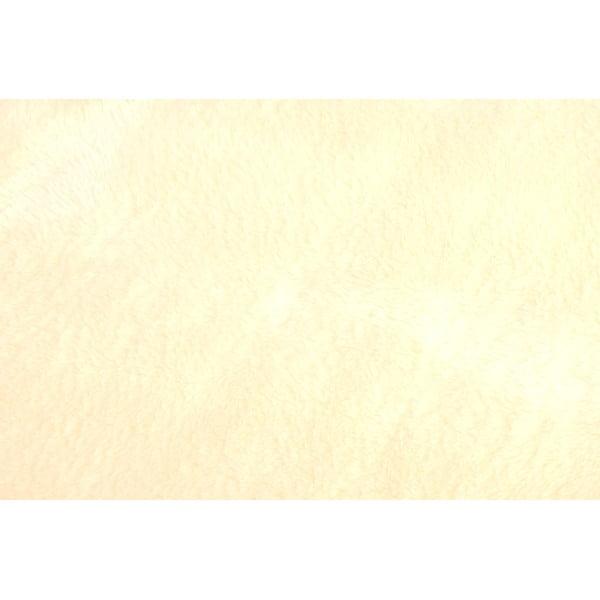 Krémová deka Gözze Memphis, 150x200cm