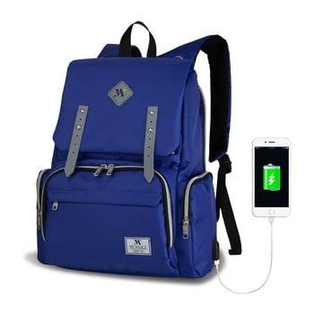 Rucsac maternitate cu port USB My Valice MOTHER STAR Baby Care, albastru de la Myvalice