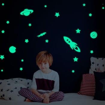Set autocolante fosforescente de perete Ambiance Rocket Stars Planets de la Ambiance