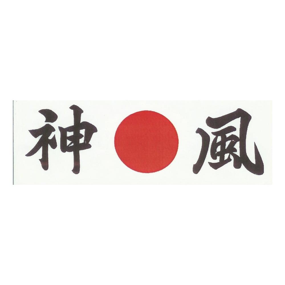 Bílý bavlněný šátek na hlavu TokyoDesignStudio Kamikaze, 7x115cm