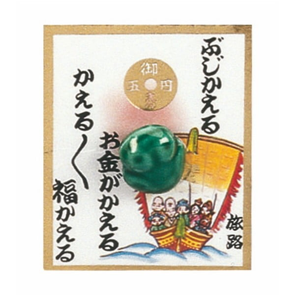 Zelený kameninový amulet ve tvaru žáby TokyoDesignStudio Lucky Frog