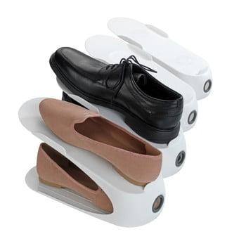 Suport pentru 4 perechi de pantofi Wenko Smart, alb imagine