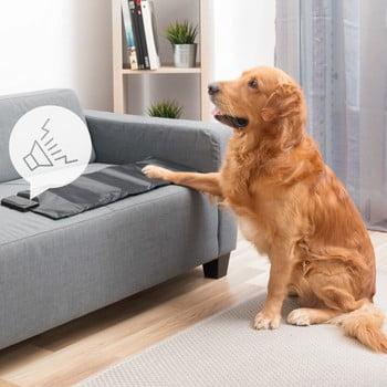 Saltea pentru dresat câini InnovaGoods imagine