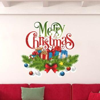 Autocolante Crăciun Ambiance Christmas Avec Neige de la Ambiance