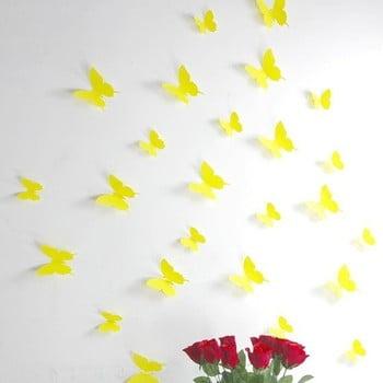 Set 12 autocolante cu efect 3D Ambiance Butterflies, galben de la Ambiance