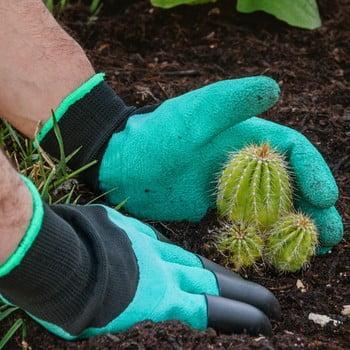 Mănuși pentru grădinărit InnovaGoods poza