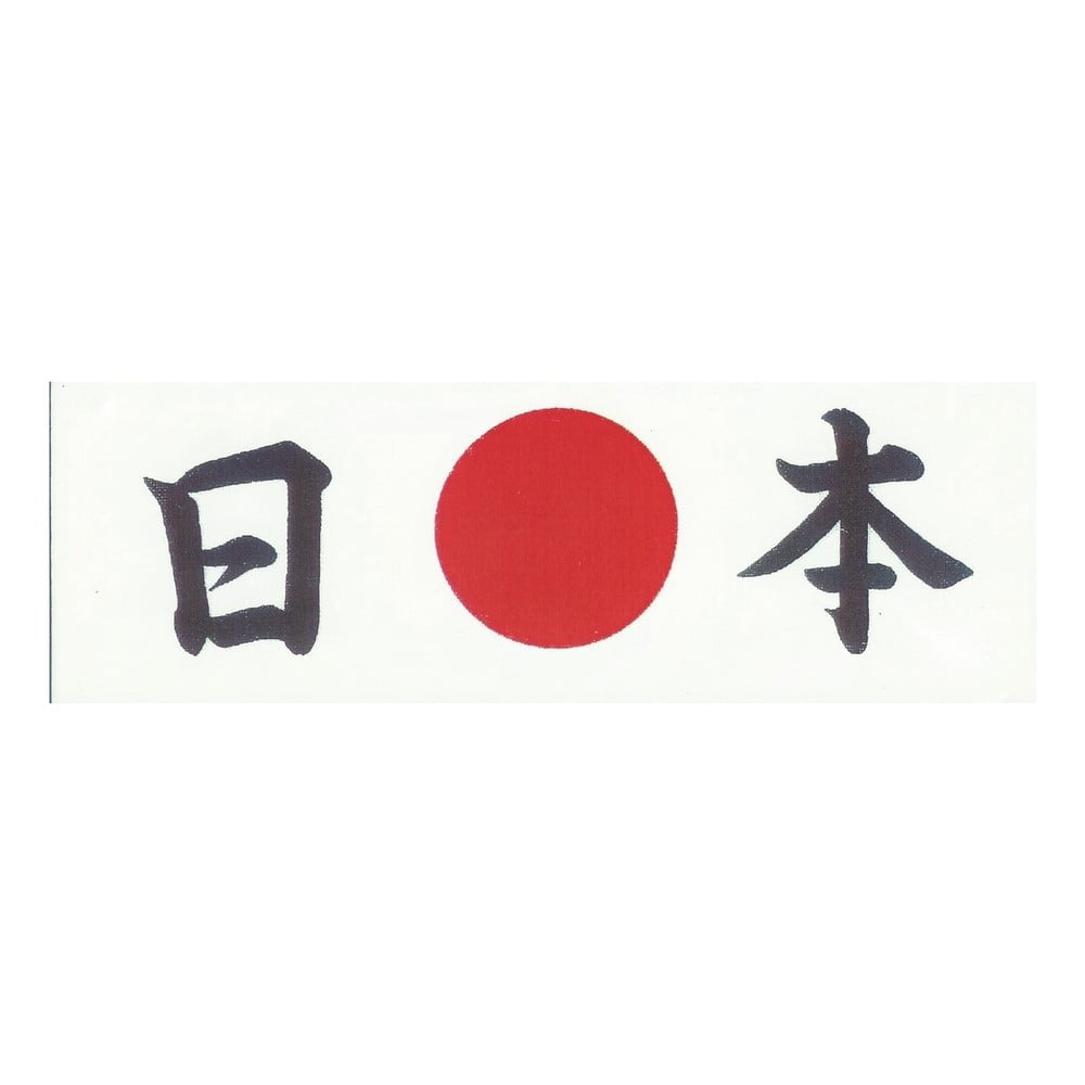 Bílý bavlněný šátek na hlavu TokyoDesignStudio Nippon, 7x115cm