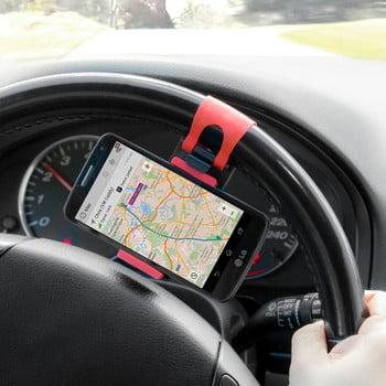 Suport telefon pentru mașină InnovaGoods imagine