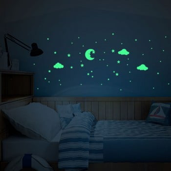 Autocolant fosforescent pentru perete Ambiance Moon and Clouds imagine