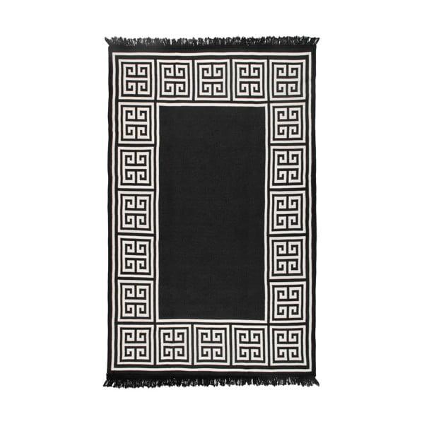 Béžovo-černý oboustranný koberec Riva,160x250cm