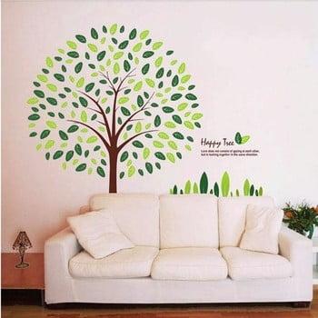Autocolant Ambiance Happy Tree Wall de la Ambiance