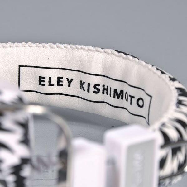 Sluchátka Eley Kishimoto Maraca