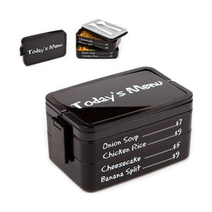 Lunch box Today´s Menu, černý