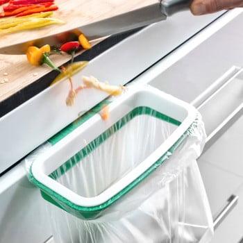 Suport pentru saci de gunoi InnovaGoods imagine