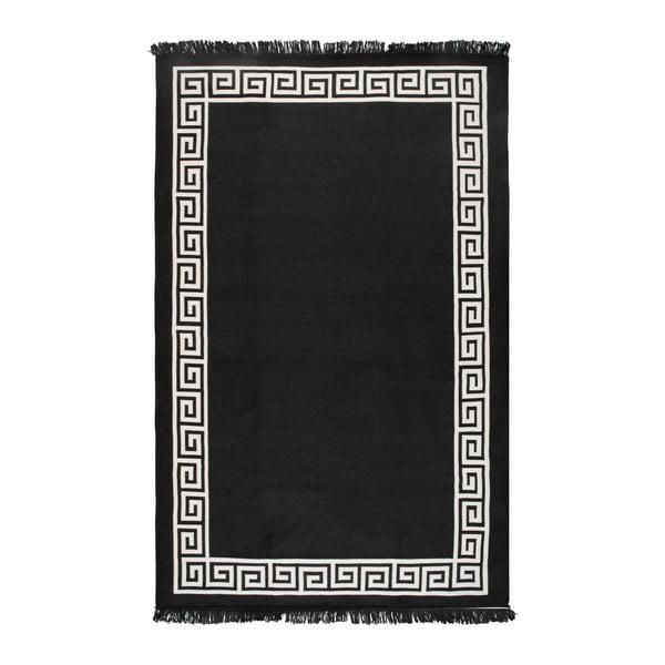 Justed bézs-fekete kétoldalas szőnyeg, 140 x 215 cm