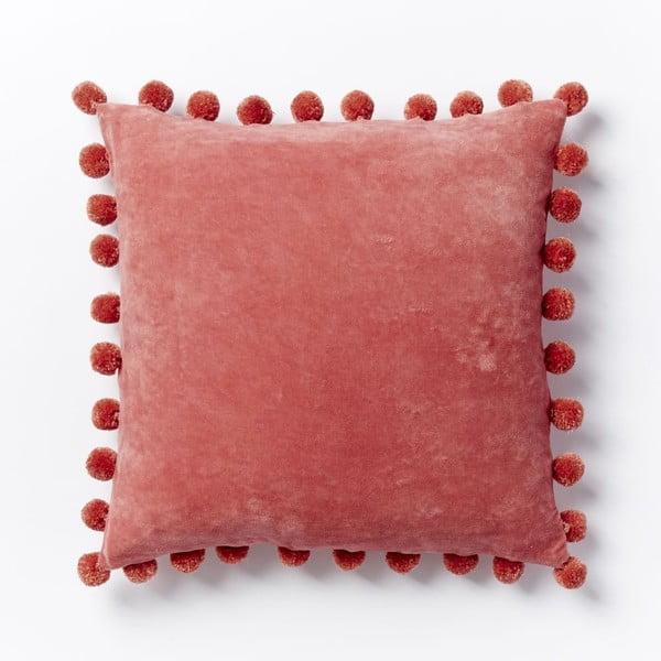 Povlak na polštář Ashti Red, 45x45 cm