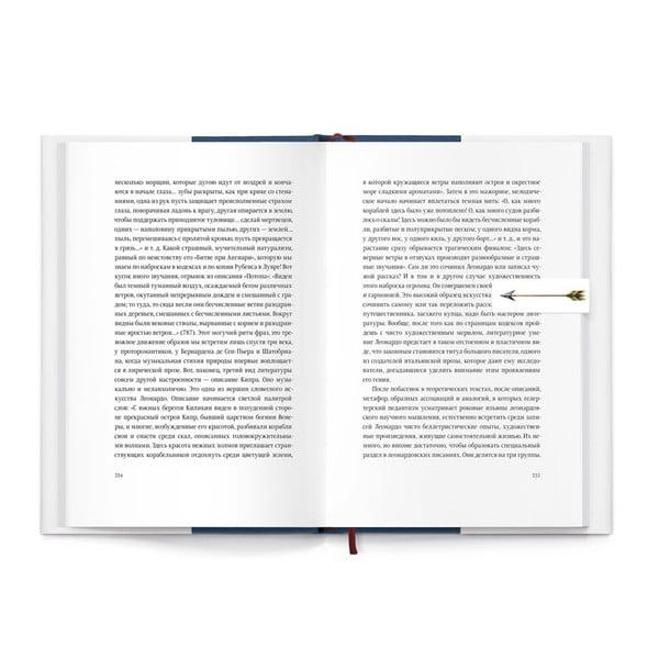 Magnetické záložky do knihy Strelkus