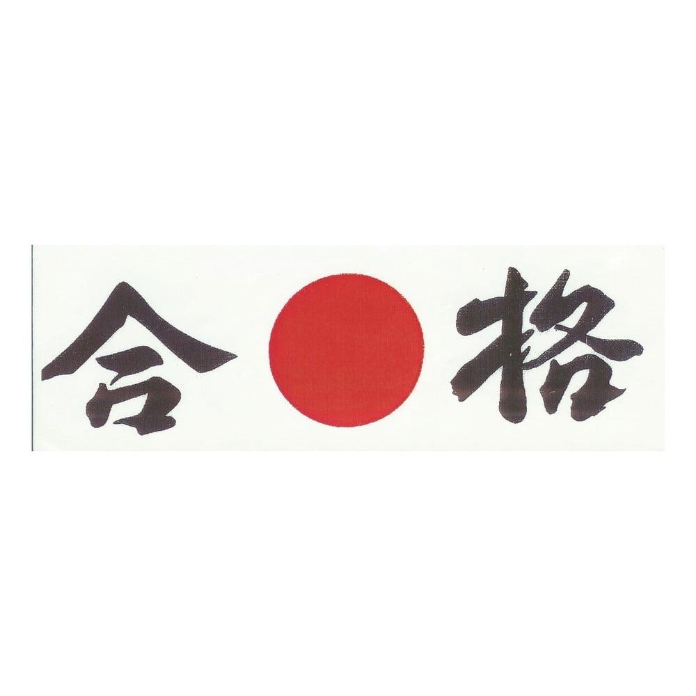 Bílý bavlněný šátek na hlavu TokyoDesignStudio Gokaku, 7x115cm