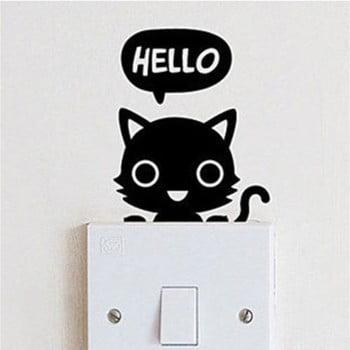 Autocolant decorativ de perete Hello Catty