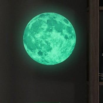 Autocolant fosforescent Ambiance Real Moon, ⌀ 30 cm de la Ambiance