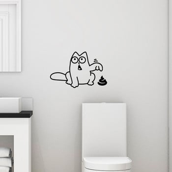 Autocolant Ambiance Funny Cat