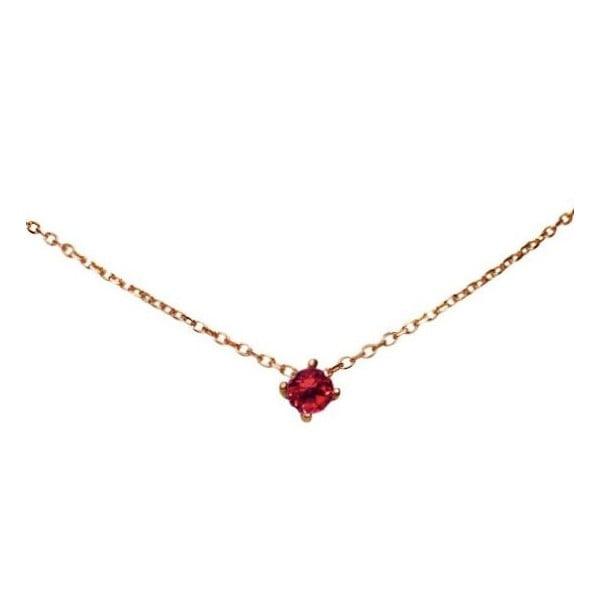 Náhrdelník s rubínem Four Prong, růžové zlato