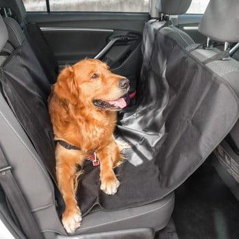 Înveliș protector de mașină pentru câine InnovaGoods, negru poza