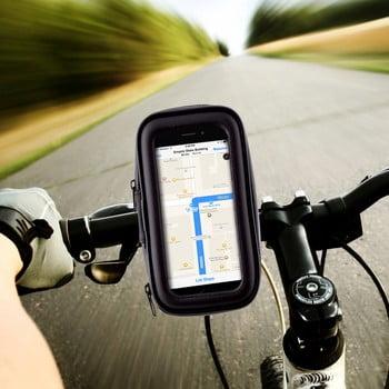 Husă pentru biciclete cu suport pentru mobil InnovaGoods U2·Bike imagine
