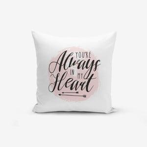 Povlak na polštář s příměsí bavlny Minimalist Cushion Covers Moons,45x45cm
