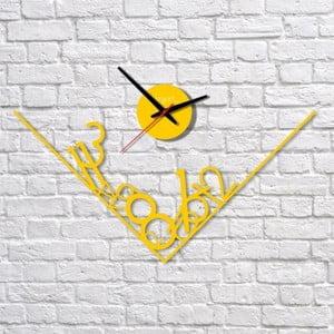 Nástěnné hodiny Yellow Get Lost