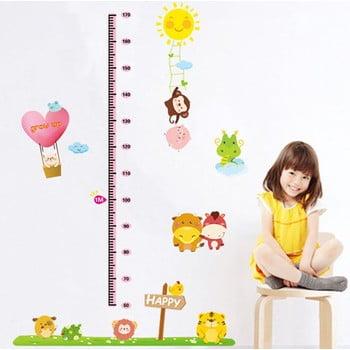 Autocolant metru de perete pentru copii Ambiance animăluțe