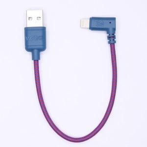 Cablu pentru încărcare Lightning pro iPhone 5 a iPhone 6 Urban, 20 cm